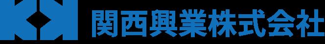 関西興業株式会社